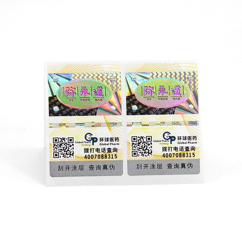 Custom how to print holographic labels factory for box-1