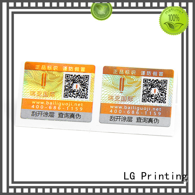 Latest holographic label manufacturers company for products