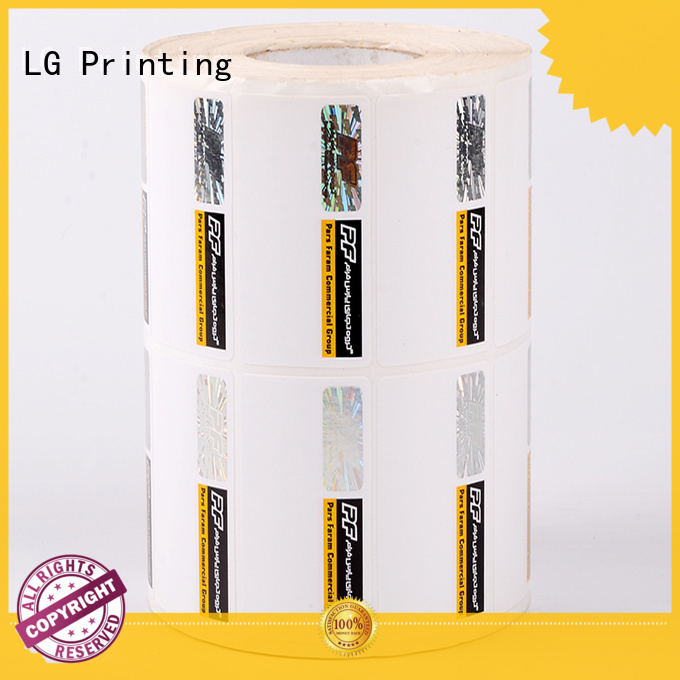 LG Printing 118 holographic hot stamping factory for goods