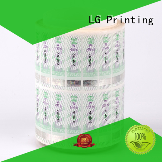 security hologram labels foil silver stickers LG Printing Brand company