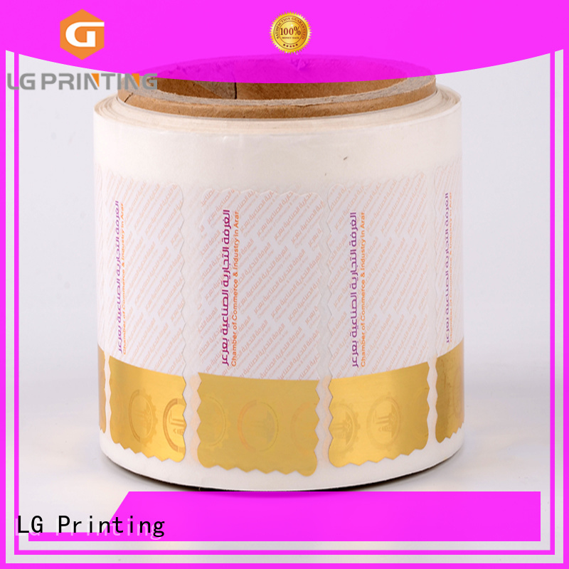 counterfeitinghologram label PP manufacturer for products