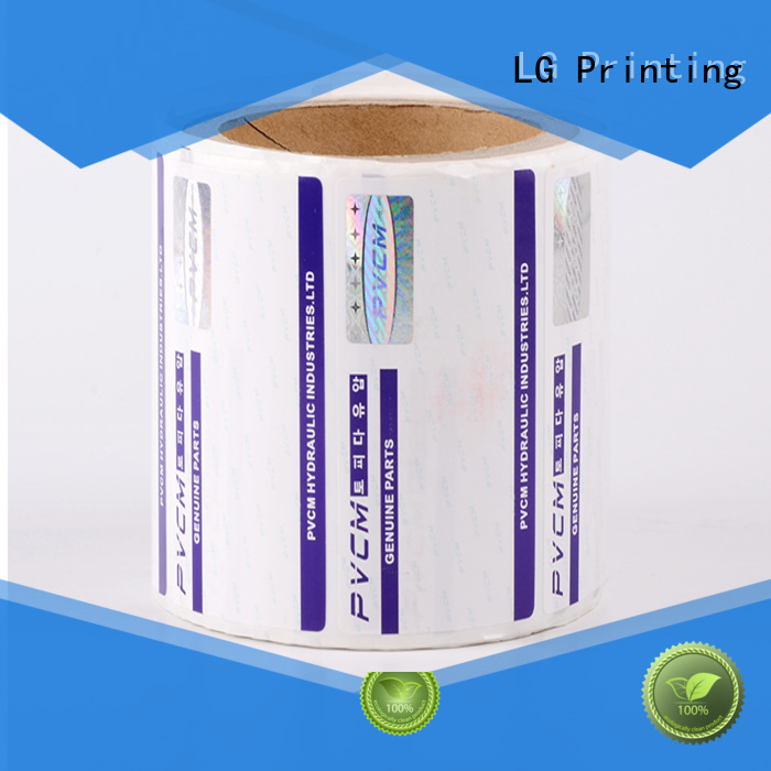 security hologram labels PE for goods LG Printing