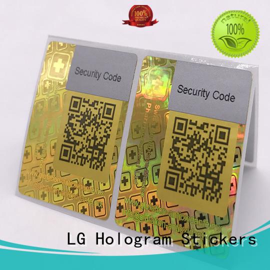 void label security 3d hologram sticker printing hologram sticker LG Printing Brand qr code