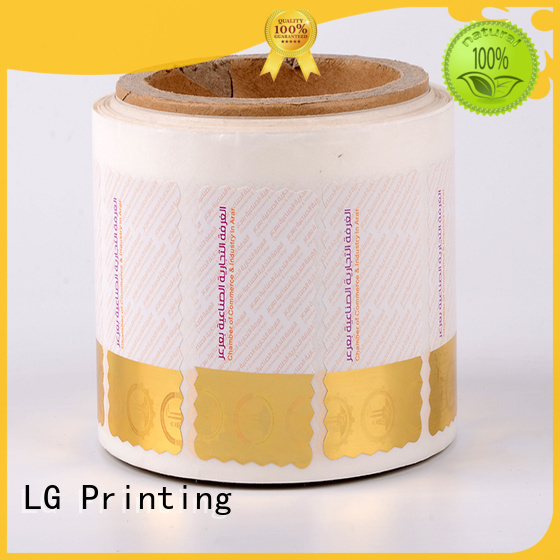 LG Printing PE holographic foil factory for box