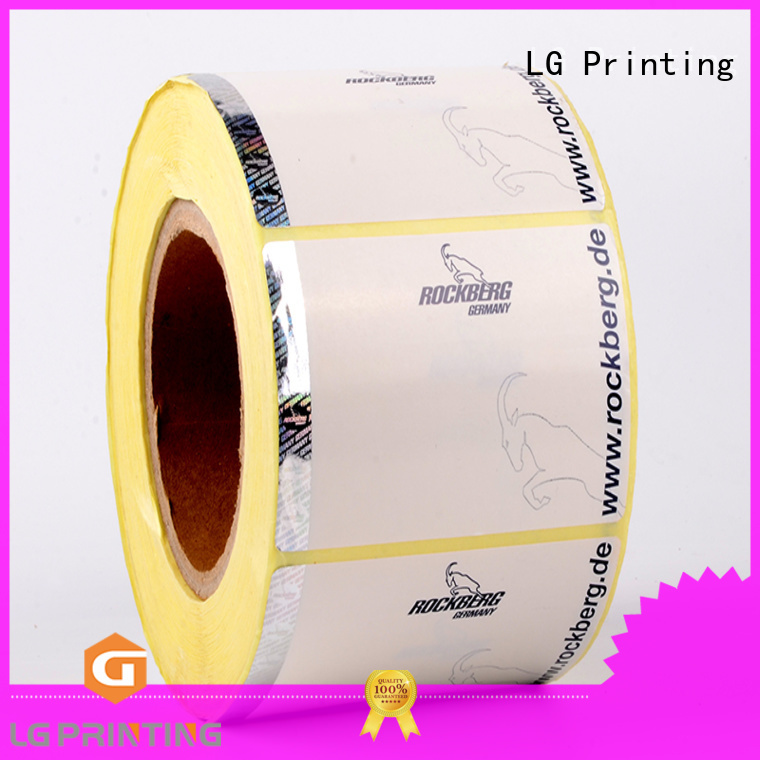 serial hologram sticker PVC manufacturer for box