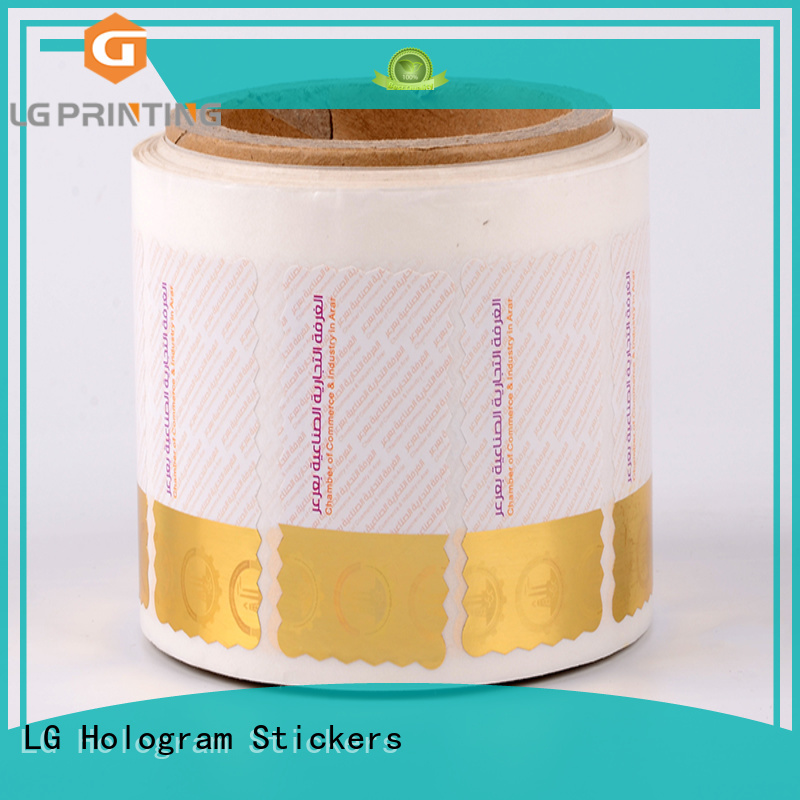 Wholesale counterfeiting security hologram labels LG Printing Brand