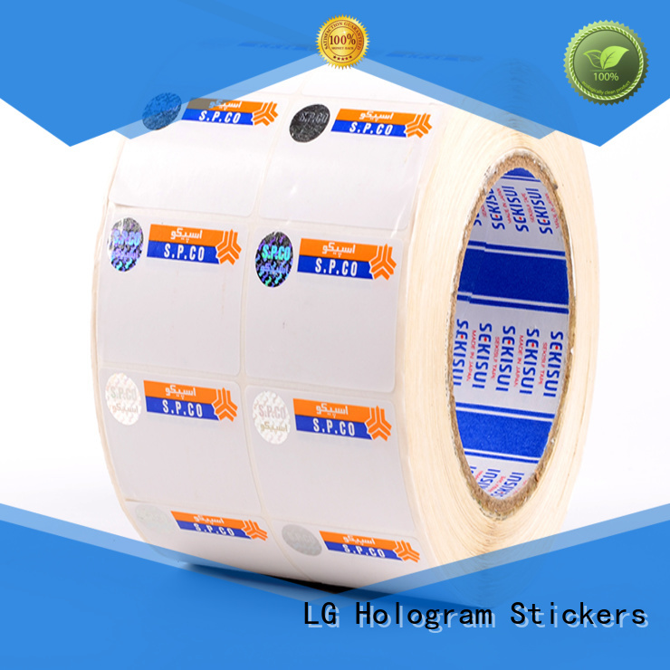 randomly security system stickers counterfeiting for products LG Printing
