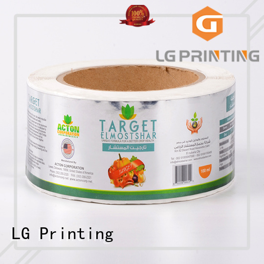 LG Printing glossy packaging companies supplier for bottle