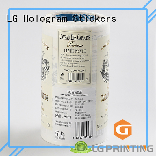 LG Printing bopp custom label printing supplier for cans