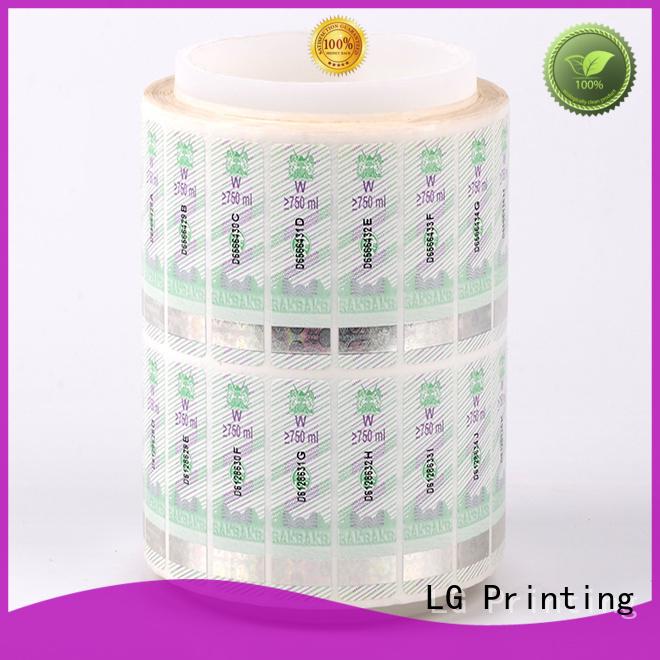LG Printing serial hologram overlay supplier for box