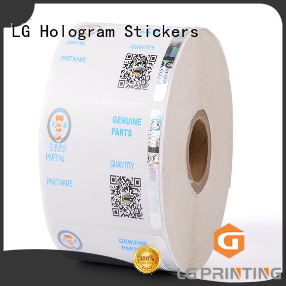 LG Printing 118 hologram seal factory for bag