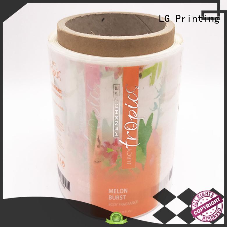 LG Printing printed package printing series for jars