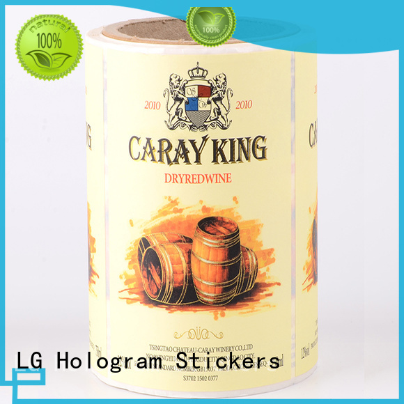 LG Printing printed pharmaceutical packaging factory for cans