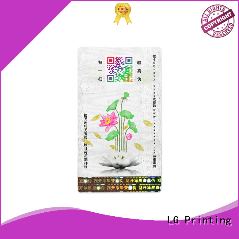 LG Printing product authentication Suppliers for box