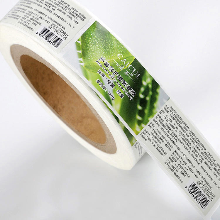 LG Printing metallic custom packaging stickers supplier for cans-1