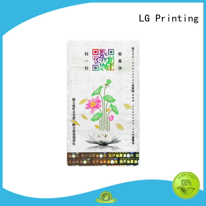 LG Printing New anti counterfeiting meaning Suppliers for box